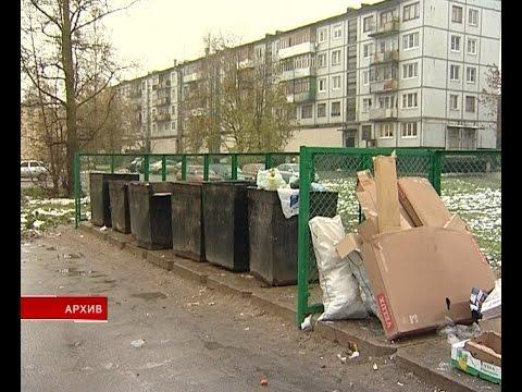Первая очередь полигона ТБО закрыта и прием мусора там больше не производится