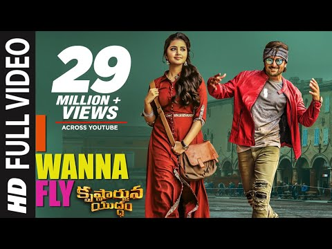 I Wanna Fly Video Song - Krishnarjuna Yuddham Video Songs | Nani, Anupama, Rukshar | Hiphop Tamizha