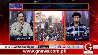 Election Special Transmission | 14-07-18 | Part-4
