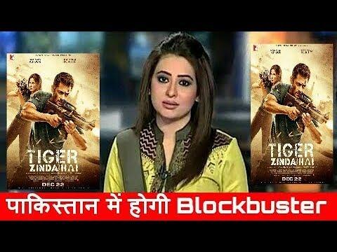 Pakistani Media On Tiger Zinda Hai Trailer | Blockbuster Declared