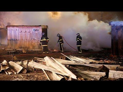Γαλλία: Πυρκαγιά σε καταυλισμό μεταναστών