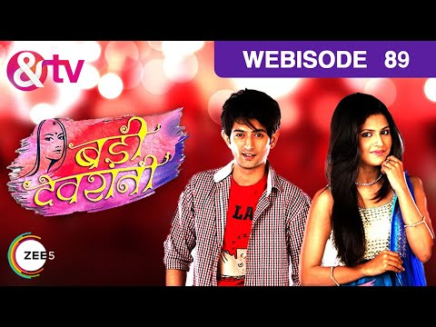 Badii Devrani - Episode 89 - July 30, 2015 - Webis