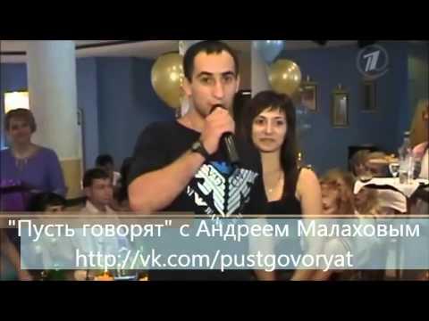 Пусть говорят (анонс на эфир от 04.06.2013) (видео)