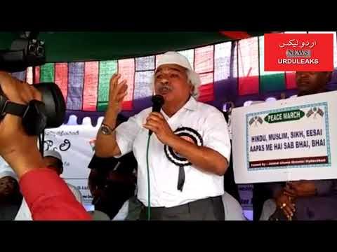 انقلابی شاعر غدر کی امن ریالی میں تقریر