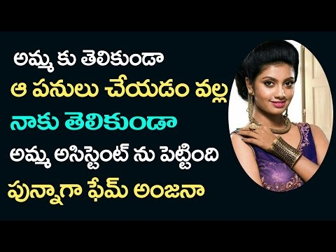 Video PUNNAGA Fame Anjana Special Interview  Part -1 With Sridevi | 9Roses Media download in MP3, 3GP, MP4, WEBM, AVI, FLV January 2017
