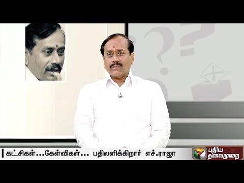 Katchigal-Kelvigal-H-Raja-Bharatiya-Janata-Party--23-04-2016