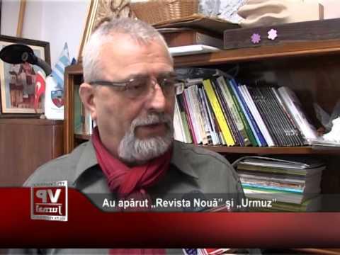 """Au apărut """"Revista Nouă"""" şi """"Urmuz"""""""