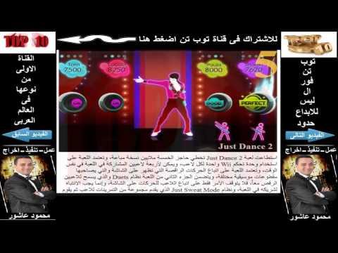 سكس فلم عربي