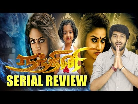 Nandhini Serial Review By Review R ..