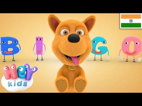 Bingo - बिंगो 🐶 Hindi Rhymes for Children - HeyKids