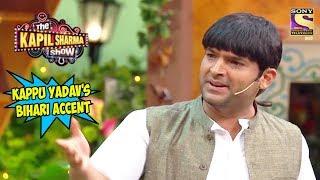 Video Kappu Yadav's Bihari Accent - The Kapil Sharma Show MP3, 3GP, MP4, WEBM, AVI, FLV Januari 2018