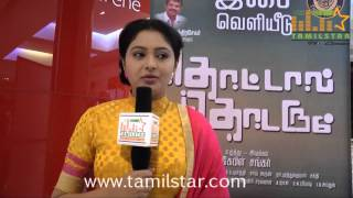 Arundhati Speaks at Thottal Thodarum Audio Launch