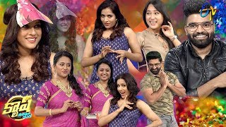 Video Cash| Pradeep,Rashmi,Anee master,SekharMaster | 30th March 2019    | Full Episode | ETV Telugu MP3, 3GP, MP4, WEBM, AVI, FLV Juni 2019
