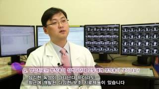 항암치료 부작용  미리보기