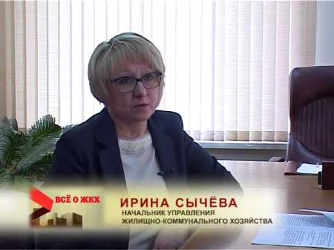 """Авторская программа Ольги Мочалиной: """"Все о ЖКХ"""""""