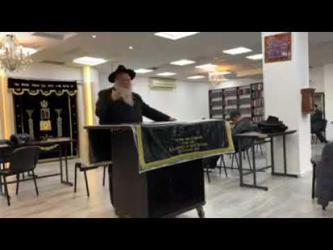 שיעור מהרב חיים לוי יצחק גינזבורג על קונטרס בית רבינו שבבבל