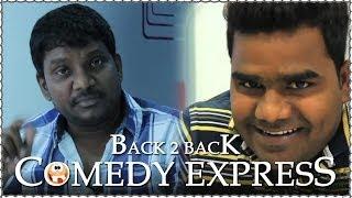 Back 2 Back Comedy Scenes - Cool Boys Hot Girls Telugu Movie