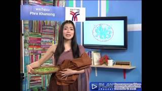 Tun Maa Tiw Subject Thai Language 25 March 2013 - Thai TV Show