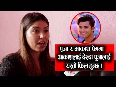 (Pooja Sharma ले Aakash लाई कति माया गर्छिन त ?? || Ramkahani || Lal ENTERTAINMENT || - Duration: 14 minutes.)