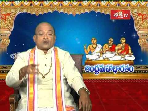 Andhra Mahabharatam - Salya Parvam (Episode 1317   Part 1)