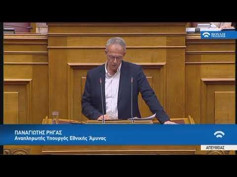 Π.Ρήγας(Αναπληρωτής Υπουργός Εθνικής Άμυνας)(Προϋπολογισμός 2019)(17/12/2018)