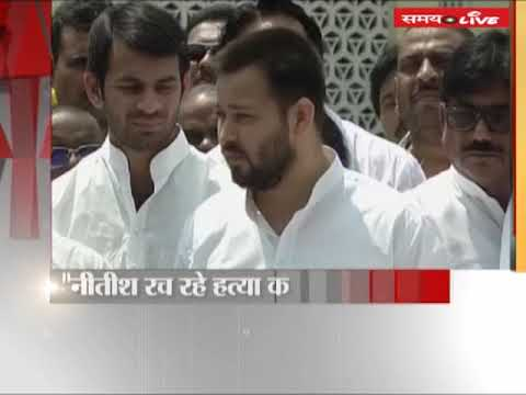 Tejashwi Yadav accused of plotting of murder on Nitish Kumar