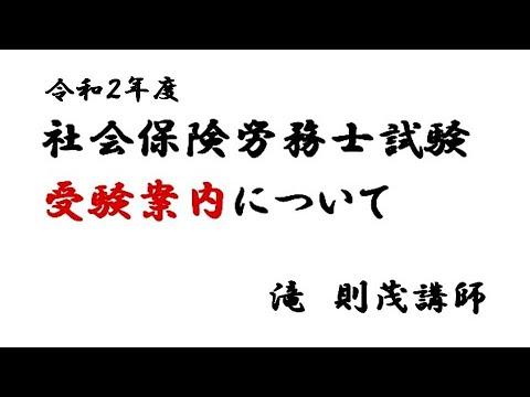 おすすめ無料動画