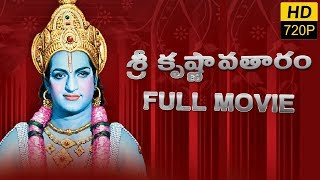 Video Sri Krishnavataram Full Length Movie ||  N T Ramarao, Devika, Shoban Babu MP3, 3GP, MP4, WEBM, AVI, FLV Oktober 2018