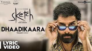 Dhaadikaara Song Lyrics