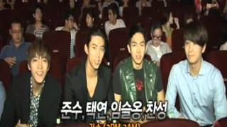 Nonton  Clip2  Kim Soo Hyun   A Millionaire On The Run Vip Premiere 11 7 2012 Film Subtitle Indonesia Streaming Movie Download