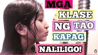 Nonton Mga Klase Ng Tao Kapag Naliligo Film Subtitle Indonesia Streaming Movie Download