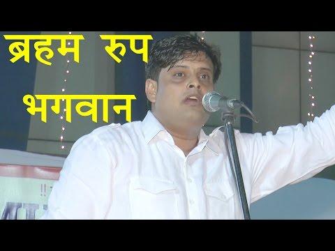 Video Barham Roop Bhagwan | Vikas Pasoriya Hits | New Haryanvi Ragni 2016 | Studio Star Music download in MP3, 3GP, MP4, WEBM, AVI, FLV January 2017