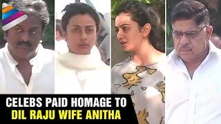 Celebrities Paid Homage To Dil Raju Wife Anitha   Rakul Preet   Allu Aravind   VV Vinayak