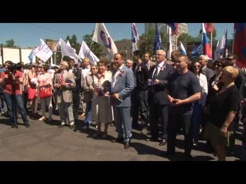 Байкальская ярмарка
