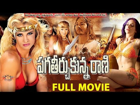 Ariana's Quest (Jigarbaaz Hasinaa ) English Dubbed Telugu Movie || Latest Telugu  Movies 2016