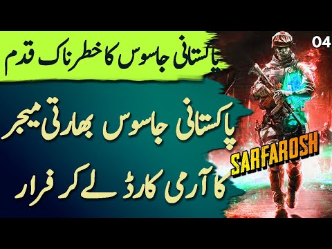 SARFAROSH | Ep04 | Pakistani Jasoos Stole Indian Officers Military Card And Escaped | Roxen Original