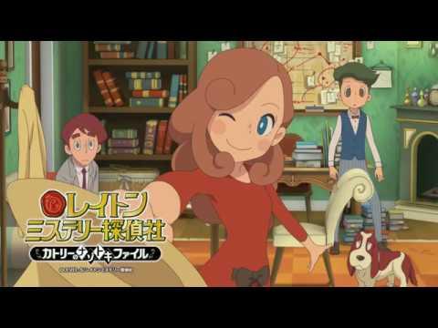 Layton Mystery Tanteisha: Katri no Nazotoki File, anime de detectives anuncia su fecha de emisión