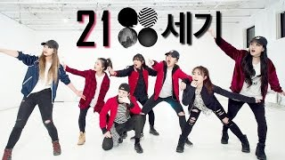 Video [EAST2WEST] BTS (방탄소년단) - 21st Century Girls (21세기 소녀) Dance Cover MP3, 3GP, MP4, WEBM, AVI, FLV Januari 2018