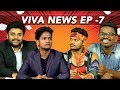 Viva News - EP 7 | Stylish Dheeru VS Darling Das waptubes
