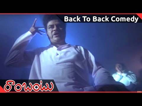 Video Rambantu Movie || Back To Back Comedy Scenes-03 || Rajendraprasad, Easwari Rao download in MP3, 3GP, MP4, WEBM, AVI, FLV January 2017