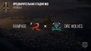 Rampage VS Dire Wolves – MSI 2017 Play In. День 3: Игра 6. / LCL