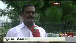 Price of Eggs goes high in Namakkal