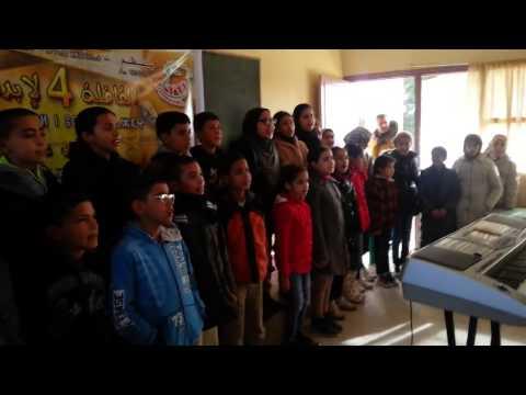 """الفنان هشام باجيت يغني مع تلاميذ الشريف الادريسي """"إناس إناس"""""""