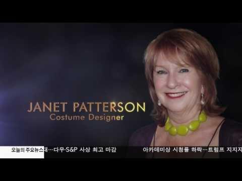 '실수연발' 오스카 시청률도 저조 2.27.17 KBS America News