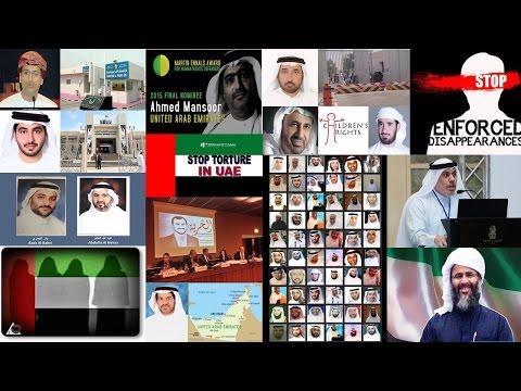 العربي اليوم 23 3 2016 تقرير المركز الدولي للعدالة حول حقوق الانسان في الامارات