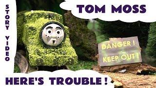 Tom Moss the Prank Engine