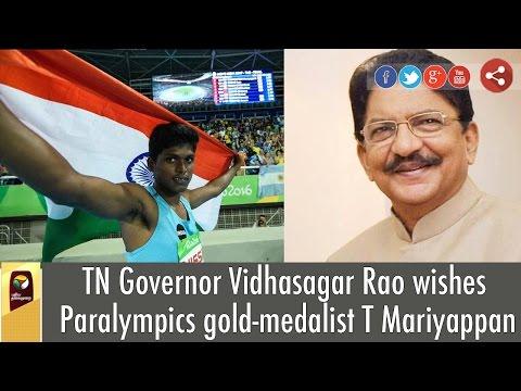 TN-Governor-Vidhasagar-Rao-wishes-Paralympics-gold-medalist-T-Mariyappan