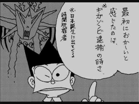「[MAD]ドラえもんの登場人物で織り成すドラゴンボール風の格闘漫画、その名も「ドラもんボール」」のイメージ