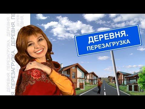 Хутор Нагольный. Выпуск 24.04.19
