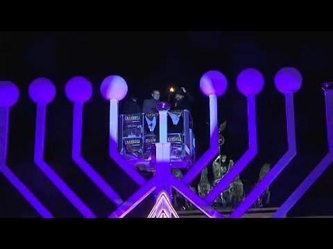 Μήνυμα ενότητας από το Βερολίνο στο ξεκίνημα της εβραϊκής γιορτής Χανουκά…
